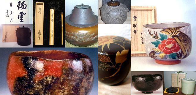 茶道具の買取例