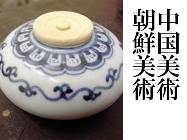 大雅堂美術の茶道具の買取
