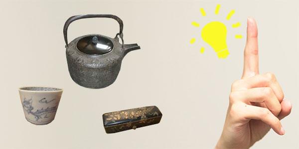 古美術品・骨董品の買取のポイント