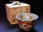 茶道具/茶碗/陶磁器