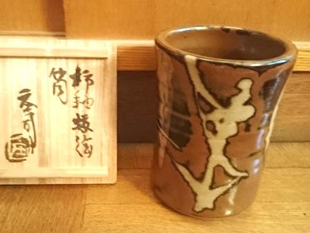 濱田庄司  柿釉抜絵筒