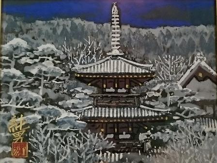 後藤純男 大和雪景