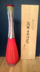 石井康治 ガラス花瓶
