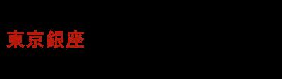 大雅堂美術のホームページ